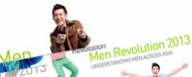 Male Revolution- the Modern Chinese Male