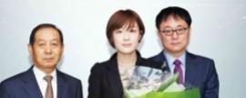 대한민국 베스트 화장품 시상식 2014