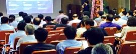 인삼특작 기능성 연구 및 산업화 전략 심포지엄