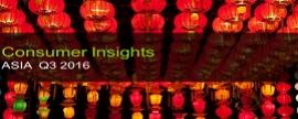 16Q3 FMCG Consumer Insights